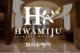 hwamiju